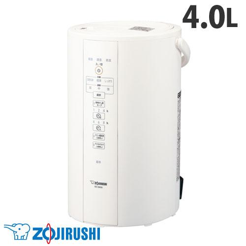 象印 スチーム式加湿器 4.0L ホワイト EE-DA50-WA 【送料無料(一部地域除く)】