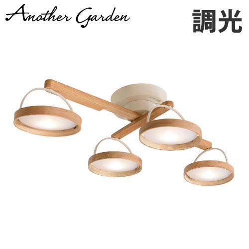 【取寄品】スワン電器 天井照明 Another garden クルックスシーリングライト アンティークナチュラル ASP-802AN 【送料無料(一部地域除く)】