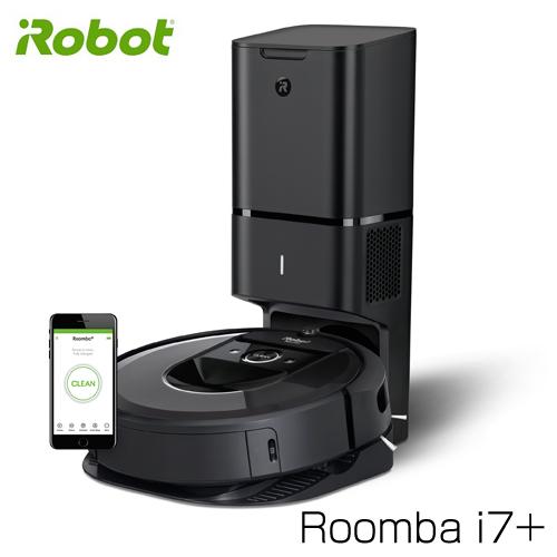【取寄品】ルンバ i7+ iRobot ロボット掃除機 クリーンベース付 Wi-Fi対応 Alexa対応 i755060 【送料無料(一部地域除く)】