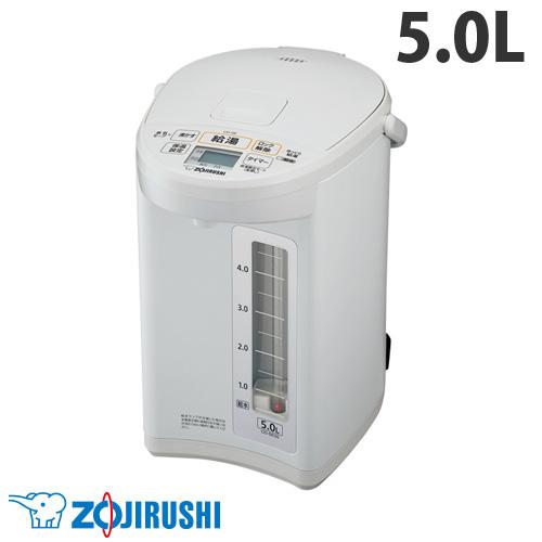 たっぷり5Lの大容量 985Wスピード沸とう 象印 マイコン沸とう電動ポット 5.0L 一部地域除く 送料無料 ホワイトグレー CD-SE50-WG 日本全国 送料無料 高い素材