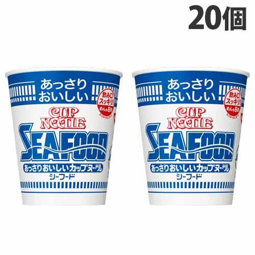 日本限定 味はあっさり 容量少なめ カップヌードルからの新提案 賞味期限:21.11.18 日清食品 あっさりおいしいカップヌードル シーフード 60g×20個 期間限定特別価格