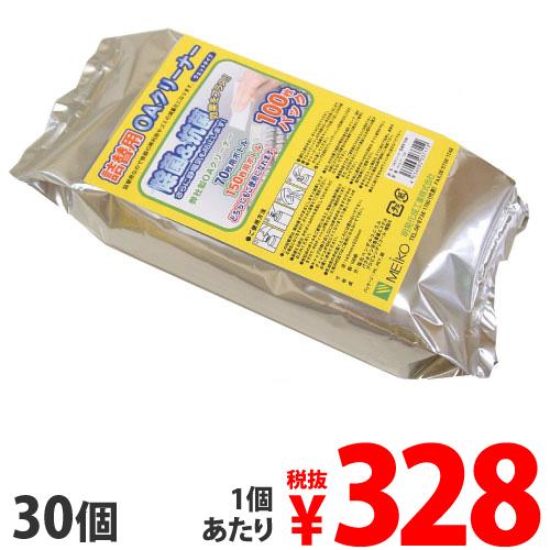 MEIKO OAクリーナー ウェットティッシュ 詰替え用 100枚 30個(1ケース)【送料無料(一部地域除く)】