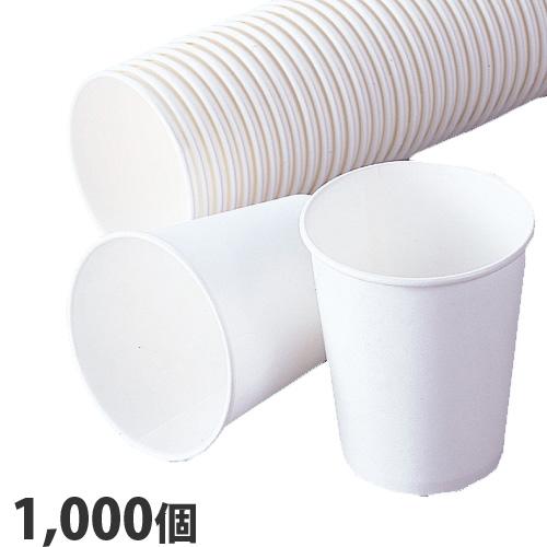 使い捨てカップ 使い捨て食器 キッチン用品 食器 調理器具 食品 飲料 日用品 雑貨 アウトドア ホワイト プラスチックカップ 紙 7オンス 1000個 紙コップ 激安 送料無料 一部地域除く 25%OFF インサートカップ