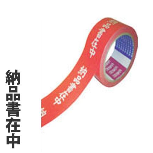 デンカ カラリヤンテープ 「納品書在中」 595CLABEL-2 30巻【送料無料(一部地域除く)】