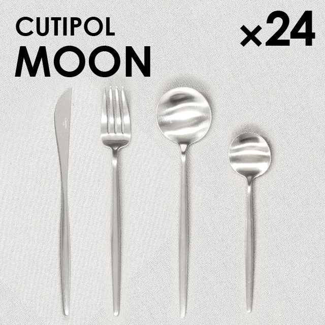 売上実績NO.1 Cutipol クチポール MOON Matte ムーン マット 24本セット『送料無料(一部地域除く)』, おかげ様で創業100年 オワリヤ楽器 7e346bc5