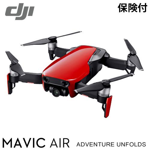 DJI Mavic Air フレイムレッド ドローン 折りたたみ式 【送料無料(一部地域除く)】