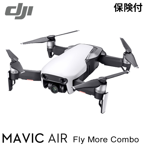 DJI Mavic Air Fly More Combo アークティックホワイト ドローン 折りたたみ式 【代引不可】【送料無料(一部地域除く)】
