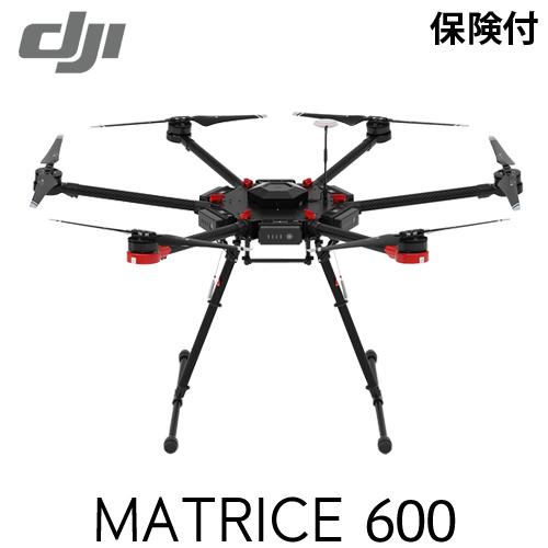 DJI Matrice600 ドローン マトリス 産業用 大型 【代引不可】【送料無料(一部地域除く)】