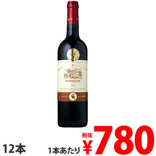 シャトー・レ・フェルメントー 750ml×12本 【送料無料(一部地域除く)】