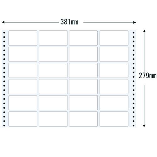 ラベルシール MT15T タックシール 15インチ×11インチ(381×279mm)【代引不可】【送料無料(一部地域除く)】