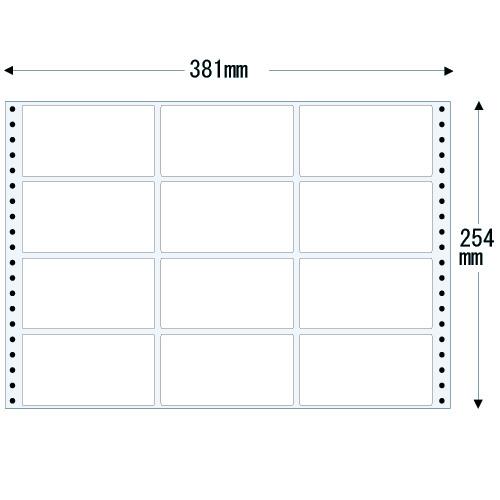 ラベルシール 東洋印刷 R15C タックシール (連続ラベル) 再剥離タイプ 500折【代引不可】【送料無料(一部地域除く)】