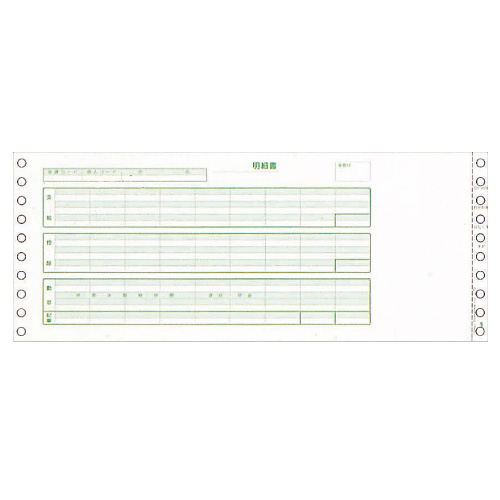 SBF-H776 給与明細封筒A 12.4×5 1000枚【代引不可】【送料無料(一部地域除く)】