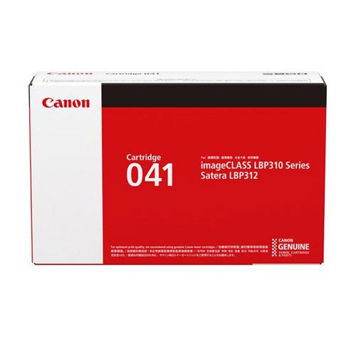 【ワケあり品】 【アウトレット】 CANON トナーカートリッジ 041 純正品【送料無料(一部地域除く)】