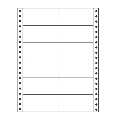 ラベルシール MM7B タックシール (連続ラベル) レギュラータイプ 500折×2【代引不可】【送料無料(一部地域除く)】