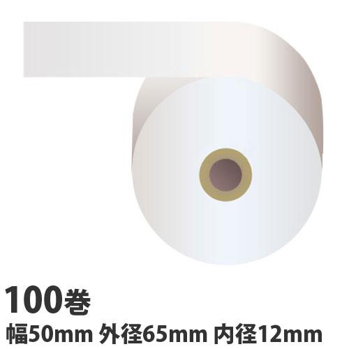 感熱紙レジロール スタンダード50×64×12mm 100巻(ノーマル・5年保存)【代引不可】【送料無料(一部地域除く)】