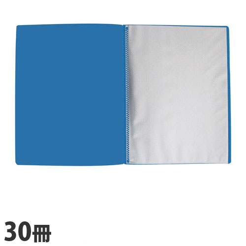 鞄に入れてもかさばらない 用途別に色を分けて分類も A4サイズ クリアケース クリアファイル ファイル バインダー 文房具 人気の製品 事務用品 雑貨 文具 出色 スリム 青 20P クリアブック 30冊