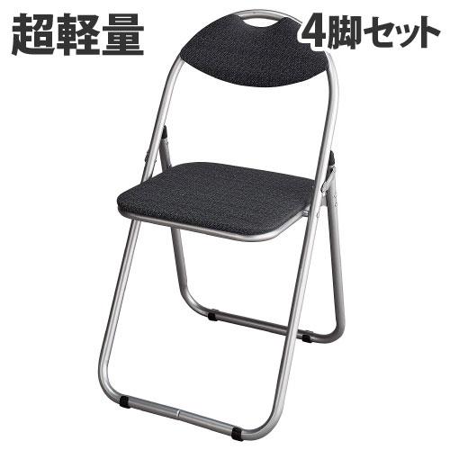 パイプ 椅子 折りたたみ 背もたれ付 パイプ椅子 新作通販 セット GRATES 折りたたみパイプ椅子 4脚セット イス いす 会議 出色 コスパ 一部地域除く パイプイス 行事 ス イベント 送料無料 簡易 オリジナル