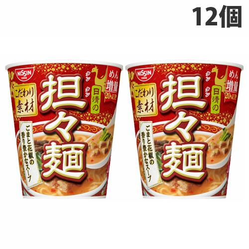 日清のこだわり素材シリーズ 日清食品 日清の坦々麺 最新号掲載アイテム 通販 79g×12個