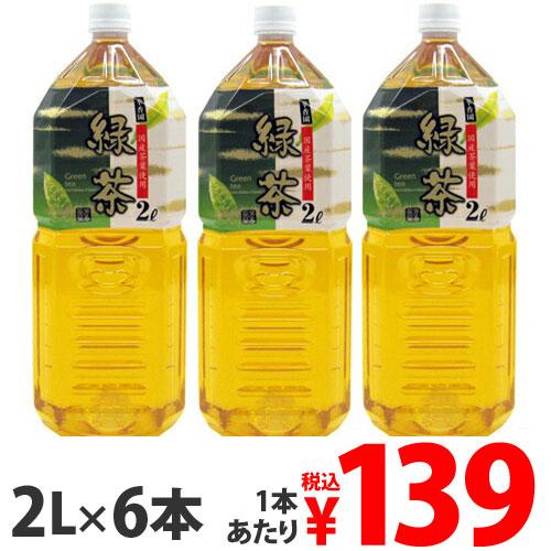 期間限定特別価格 緑茶 2L 当店人気の定番商品 日本茶 ソフトドリンク お茶 即納 ペットボトル飲料 国産品 2L×6本 幸香園 飲料 烏龍茶