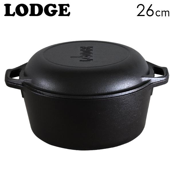 LODGE ロッジ ロジック ダブルダッチオーヴン 10-1/4インチ 26cm CAST IRON DOUBLE DUTCH OVEN L8DD3 【送料無料(一部地域除く)】