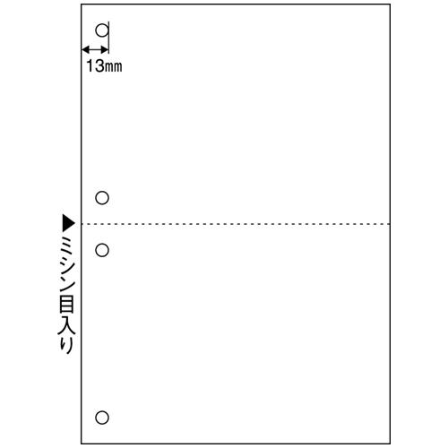 【取寄品】ヒサゴ プリンター帳票 BP2003WZ A4 白/2面 2400枚 【送料無料(一部地域除く)】