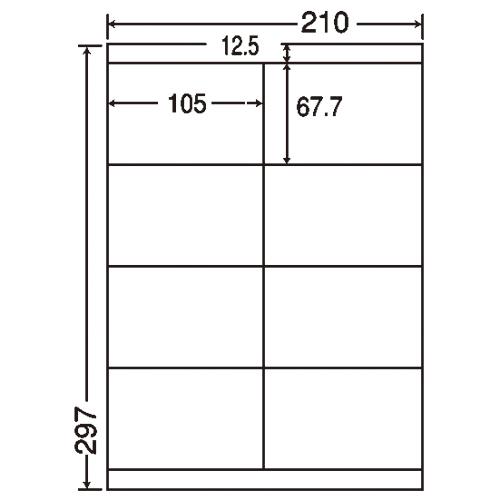 【取寄品】東洋印刷 ナナワードラベル LDZ8U A4/8面 500枚【送料無料(一部地域除く)】