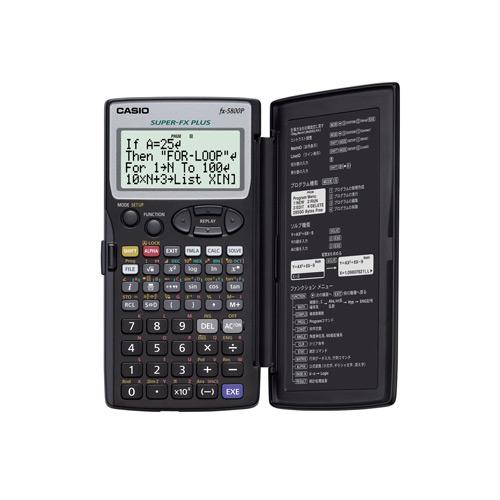 【取寄品】カシオ計算機 関数電卓 FX-5800P-N【送料無料(一部地域除く)】