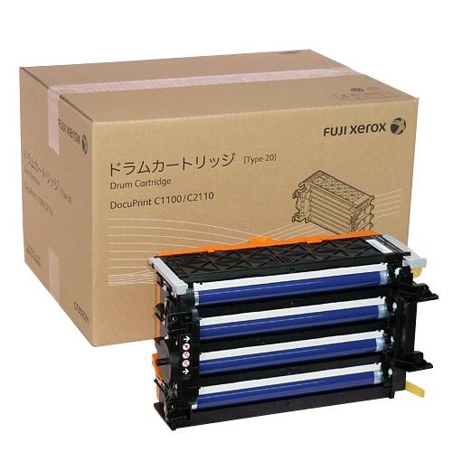 【取寄品】富士ゼロックス ドラム CT350591【送料無料(一部地域除く)】