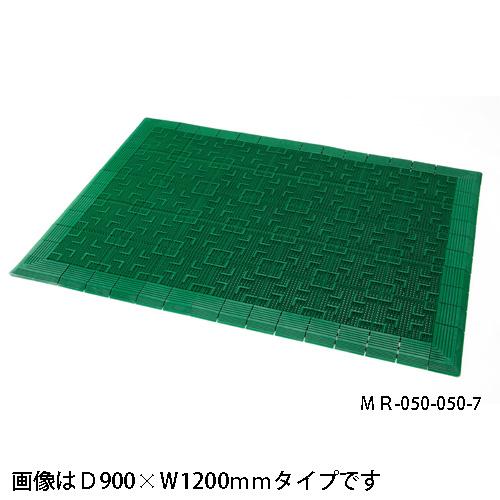 【取寄品】テラモト テラロイヤル MR-050-056-7 900*1800mm若草【送料無料(一部地域除く)】