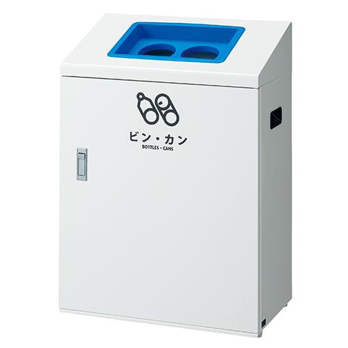 【取寄品】山崎産業 リサイクルボックス YW-430L-ID 丸穴ブルー 【送料無料(一部地域除く)】