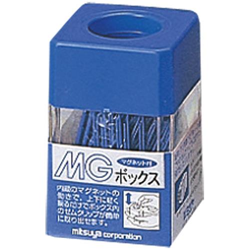 取寄品 ミツヤ MGボックス MB-250V セール商品 国際ブランド 青