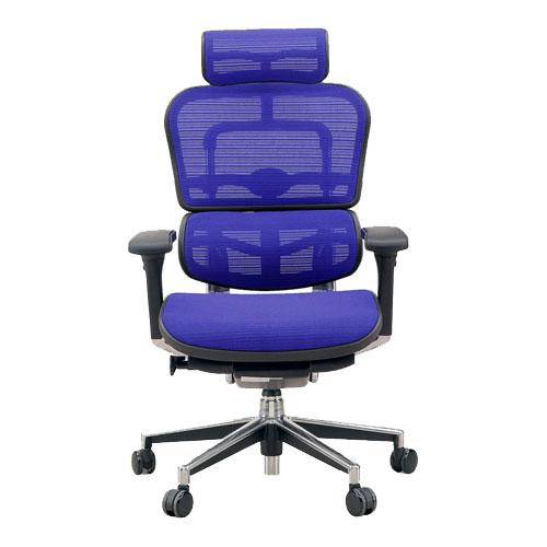 【完成品】オフィスチェア 「エルゴヒューマンベーシック」 ハイ・3D ブルー EH-HAM KMD-35BL【代引不可】【送料無料(一部地域除く)】