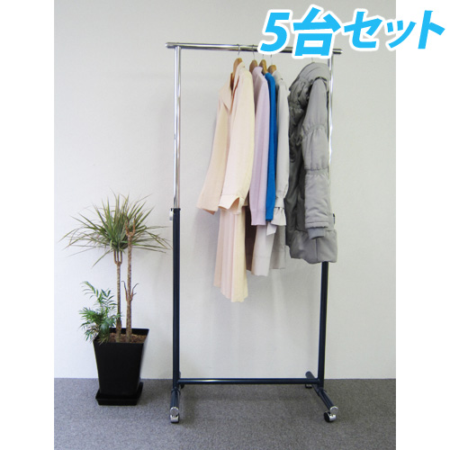 パワフルハンガー ブルー 5台【送料無料(一部地域除く)】
