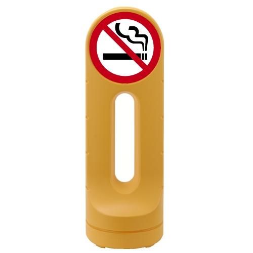 リッチェル スタンドサイン125R 面板「禁煙」イエロー 【代引不可】【送料無料(一部地域除く)】