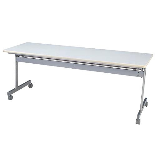 会議用テーブル跳上式 ワイド ホワイト  KS-1860NW【代引不可】【送料無料(一部地域除く)】