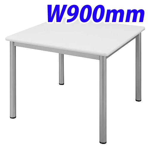ミーティングテーブル W900×D900(ネオホワイト) TL9090-NW【代引不可】【送料無料(一部地域除く)】