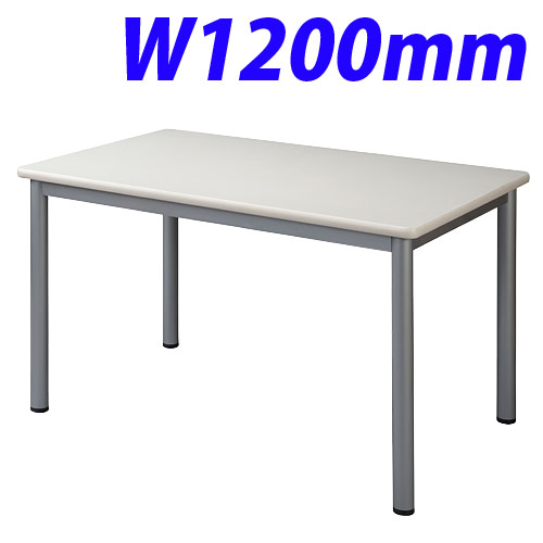 ミーティングテーブル W1200×D900(ネオホワイト) TL1290-NW【代引不可】【送料無料(一部地域除く)】