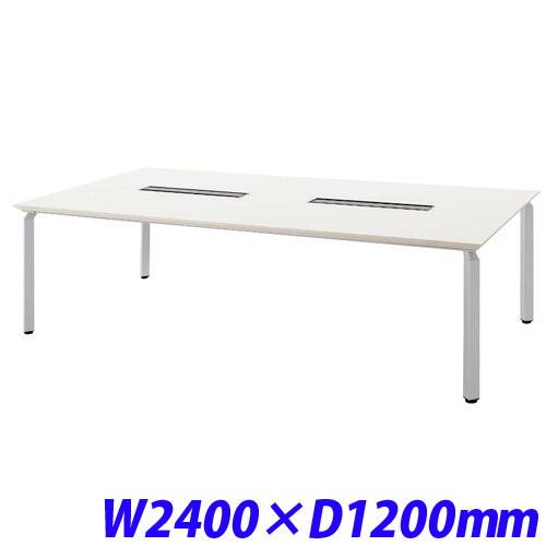 ミーティングテーブル W2400×D1200 配線ボックス付/ホワイト WK24125H-SVH【代引不可】【送料無料(一部地域除く)】