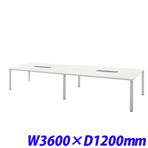 ミーティングテーブル W3600×D1200 配線ボックス付/ホワイト WK36125H-SVH【代引不可】【送料無料(一部地域除く)】