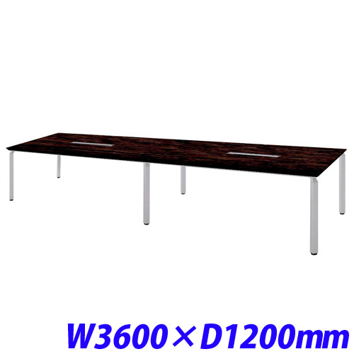 ミーティングテーブル W3600×D1200 配線ボックス付/ゼブラウッド WK36125H-SVZ【代引不可】【送料無料(一部地域除く)】