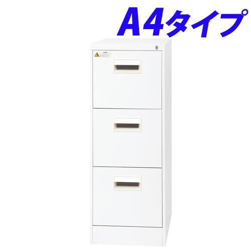 ファイリングキャビネット ホワイト A4-3CW【代引不可】【送料無料(一部地域除く)】