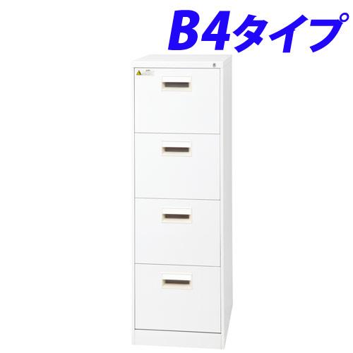 ファイリングキャビネット ホワイト B4-4CW【代引不可】【送料無料(一部地域除く)】