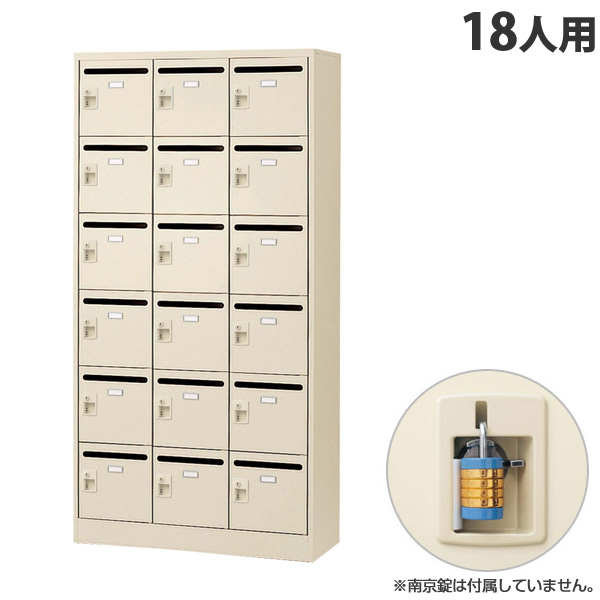 生興 メールボックス 3列6段 18人用 W900×D380×H1790mm 南京錠タイプ SLC-18TP-N2 [ 日本製 完成品 鍵付 カギ付 ニューグレー ]『代引不可』『返品不可』『送料無料(一部地域除く)』