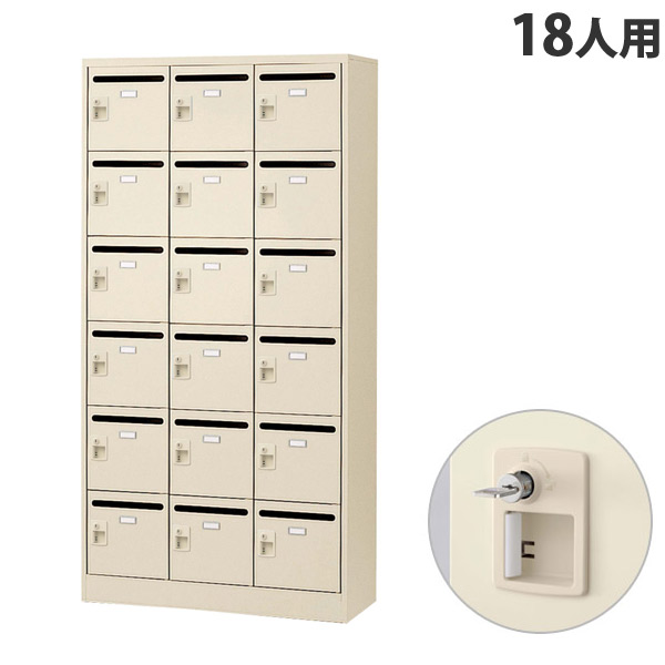 生興 メールボックス 3列6段 18人用 W900×D380×H1790mm 内筒交換錠 SLC-18TP-T2 [ 日本製 完成品 鍵付 カギ付 ニューグレー ]『代引不可』『返品不可』『送料無料(一部地域除く)』