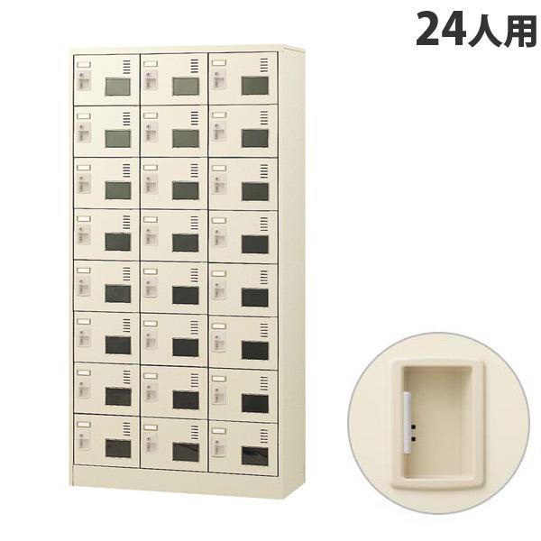 生興 SLCシューズボックス 窓付きタイプ 3列8段 24人用 W900×D380×H1790mm 錠なし SLC-24TW-K2 [ 日本製 完成品 靴箱 ニューグレー ]『代引不可』『返品不可』『送料無料(一部地域除く)』