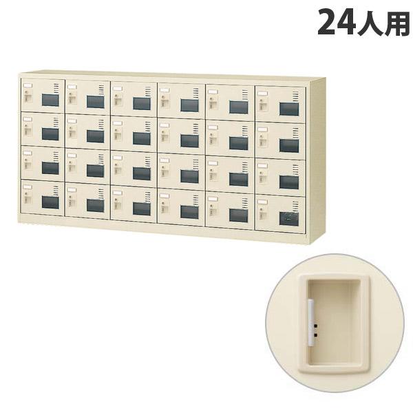 生興 SLCシューズボックス 窓付きタイプ 6列4段 24人用 W1755×D380×H880mm 錠なし SLC-24YW-K2 [ 日本製 完成品 靴箱 ニューグレー ]『代引不可』『返品不可』『送料無料(一部地域除く)』