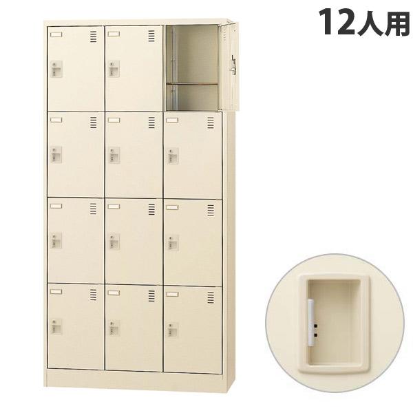 生興 SLCシューズボックス 3列4段 12人用 W900×D380×H1790mm 錠なし SLC-12T-K2 [ 日本製 完成品 靴箱 ニューグレー ]『代引不可』『返品不可』『送料無料(一部地域除く)』