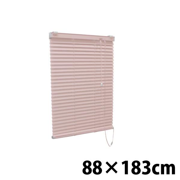 【高品質&高機能】 『ティオリオ』 アルミブラインド 88x183 ピンク【代引不可】【送料無料(一部地域除く)】