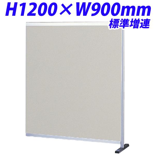 生興 ローパーティション H1200×W900 30シリーズ衝立 標準増連 ポリ合板パネル ニューグレー 30P-0912CG 【代引不可】【送料無料(一部地域除く)】