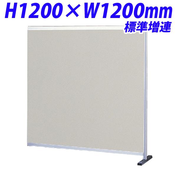 生興 ローパーティション H1200×W1200 30シリーズ衝立 標準増連 ポリ合板パネル ニューグレー 30P-1212CG 【代引不可】【送料無料(一部地域除く)】